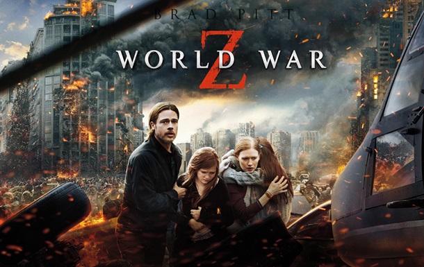 Стала відома дата виходу сіквелу  Війни світів Z