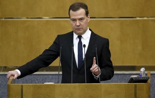 Россия не будет реструктурировать кредиты Украины - Медведев