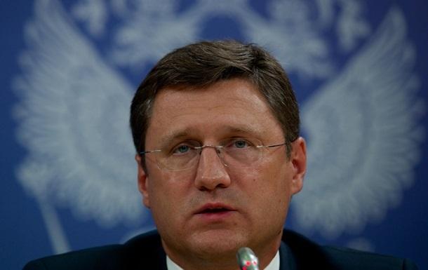 Росія врахує позицію Києва щодо боргів у рішенні про знижку на газ – Новак