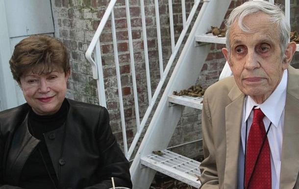 У США в аварії загинув лауреат Нобелівської премії Джон Неш