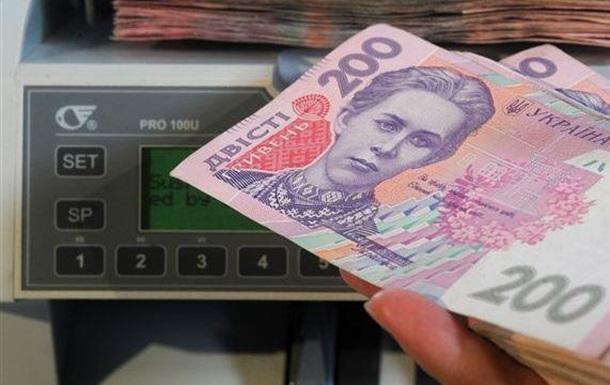 Средняя заработная плата по регионам Украины