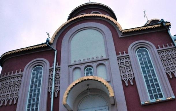 На Волині підпалили храм Московського патріархату