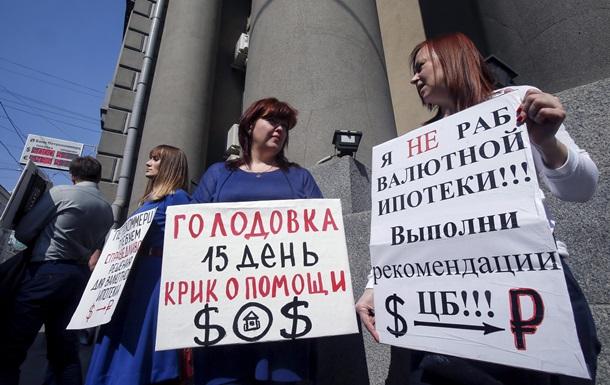 Санкции работают. Для экономики России худшее впереди - Washington Times