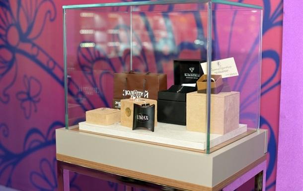В Киеве состоялся Первый благотворительный ювелирный аукцион