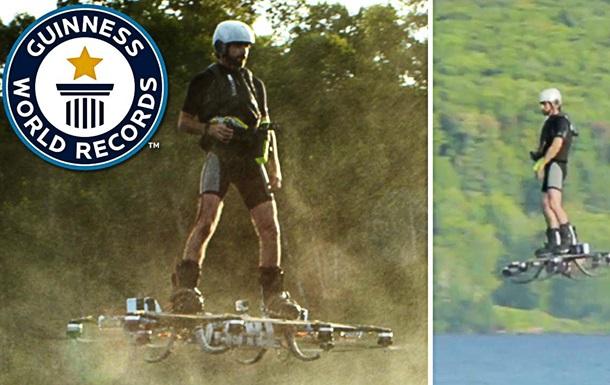Канадский изобретатель установил мировой рекорд по полетам на ховерборде