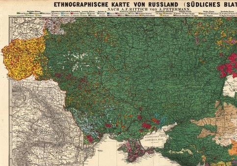 Русские, белорусы и украинцы - один народ!