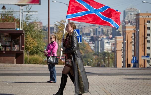 Что думают о  Новороссии  жители Восточной Украины - WP