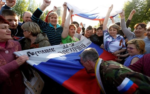 Обзор зарубежных СМИ: как ЛНР пытается  узаконить  свою власть