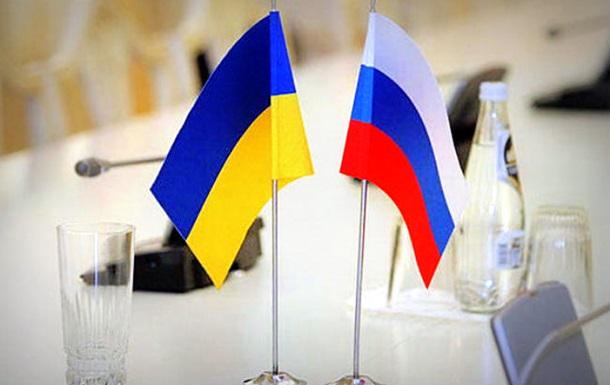 Товарообіг між Україною і Росією за рік впав утричі