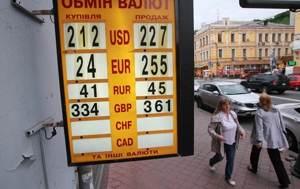 Долар подешевшав до закриття міжбанку 27 травня