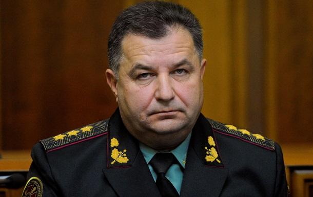 Міністри оборони країн Балтії та України зустрінуться в Литві