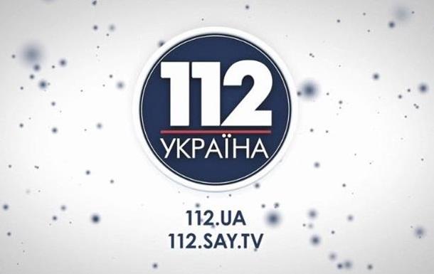 Власник  112 Україна  заявив, що його примушують продати канал