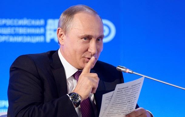 Путін засекретив дані про втрати армії у мирний час