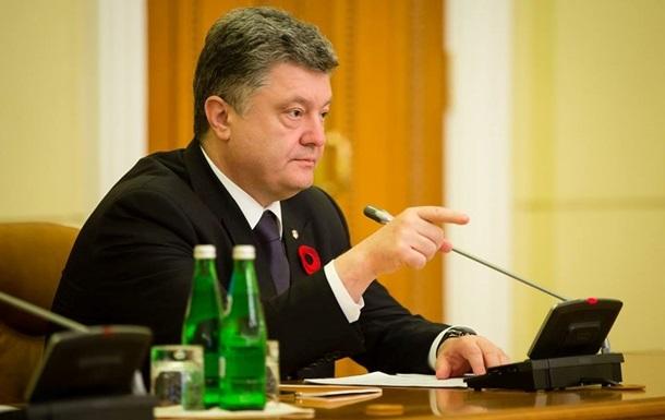 За пропаганду позаблокового статусу України потрібно карати - Порошенко