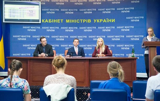 Минюст уволил половину чиновников за профнепригодность