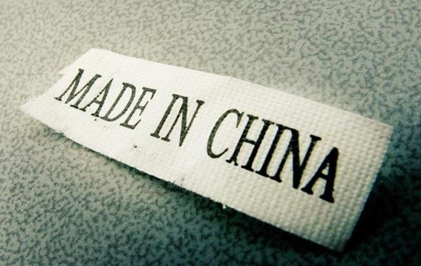 Что возят из Китая?
