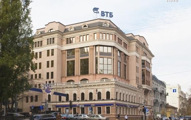 Банк ВТБ получит от харьковской фирмы 700 миллионов гривен