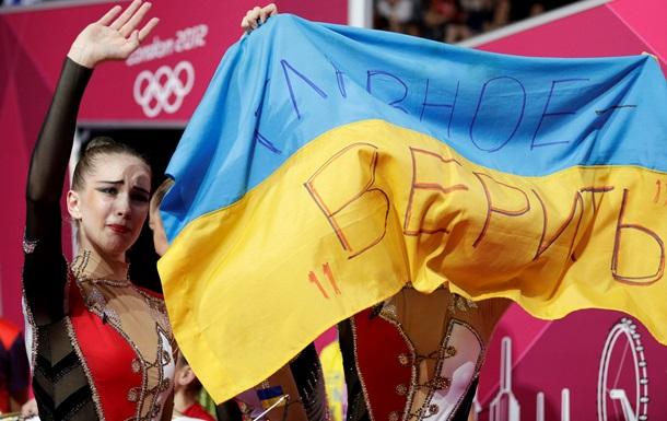 Огляд зарубіжних ЗМІ: український спорт досяг дна