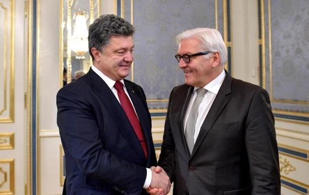Порошенко і Штайнмаєр обговорили шляхи реалізації мінських угод