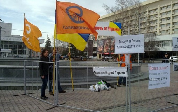 У Росії викрали організатора мітингу проти агресії в Україні