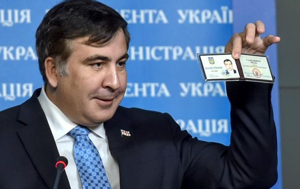 Саакашвили официально стал гражданином Украины