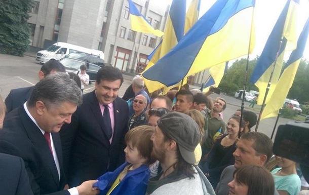 Порошенко представил Саакашвили новым главой Одесской области