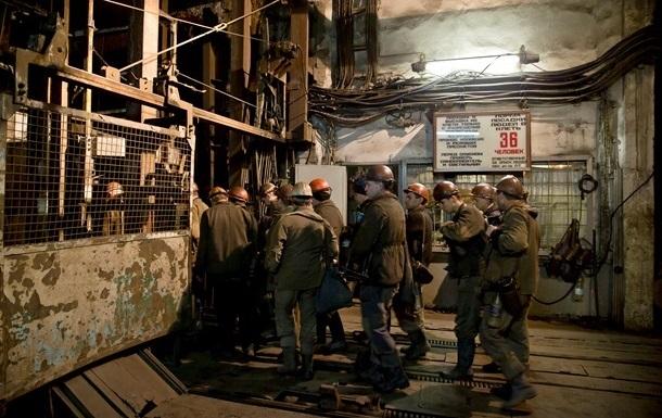На Луганщині будуть звільнені чотири тисячі шахтарів - АП