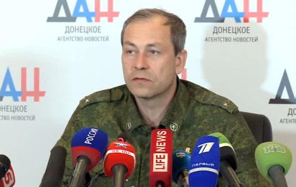 В ДНР считают, что за Украину воюют боевики Исламского государства