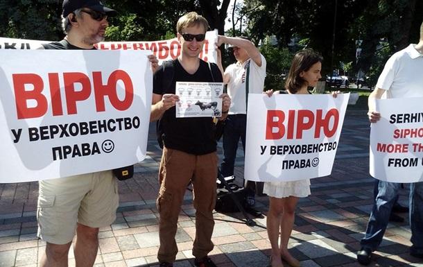 Активисты под Радой требуют снять неприкосновенность с Клюева
