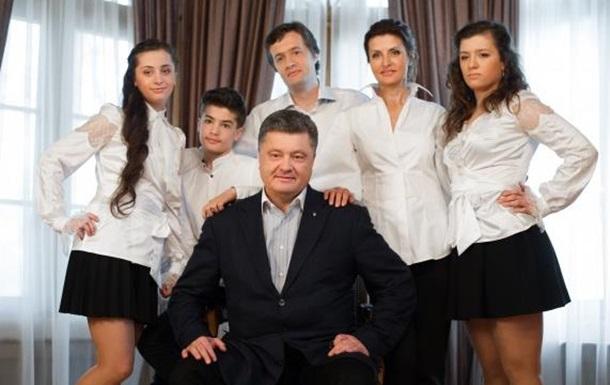 Дети Порошенко закончили очередной учебный год в британском «Конкорд колледже»