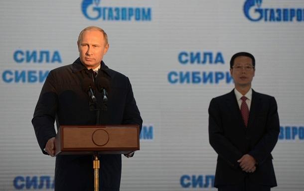 Китай почав будувати свою частину газопроводу  Сила Сибіру  - Газпром