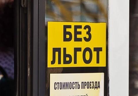 Список новшеств, которыми Кабмин  порадовал  украинцев