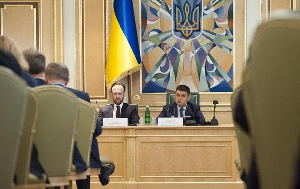 Адміністративний пиріг. Як зміниться територіальний устрій України