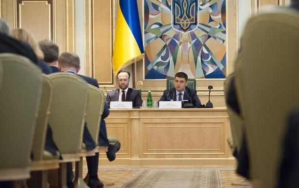 Административный пирог. Как изменится териториальное устройство Украины