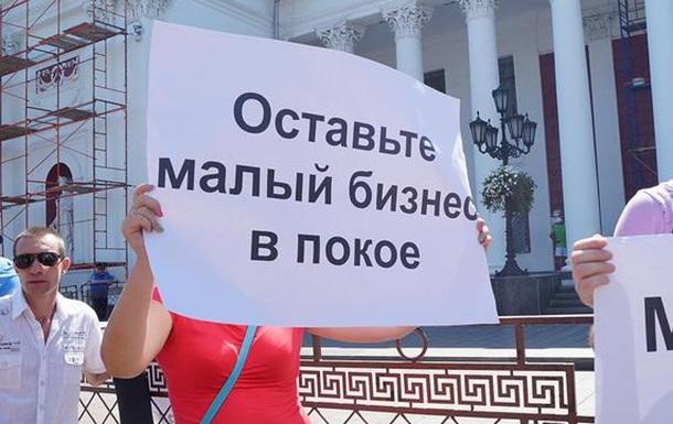 Ні - касовому геноциду!