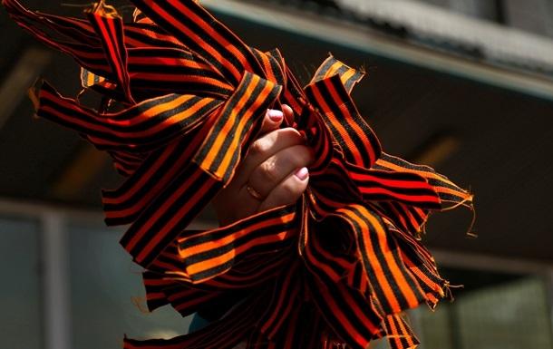 Геращенко инициирует запрет на изготовление георгиевской ленточки