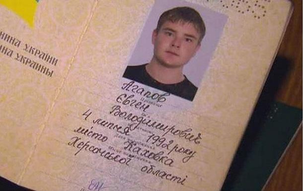 Следком РФ показал видео допроса своего свидетеля в деле о крушении Боинга