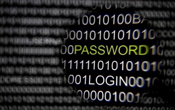 В руки хакеров попали данные о 4 млн госслужащих США - СМИ