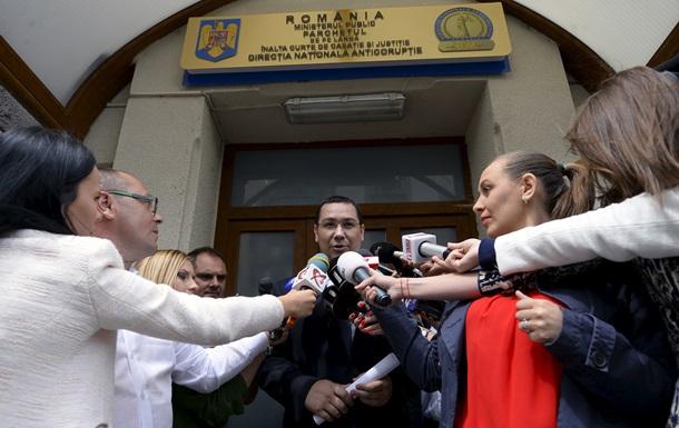 Президент Румынии предложил премьеру подать в отставку
