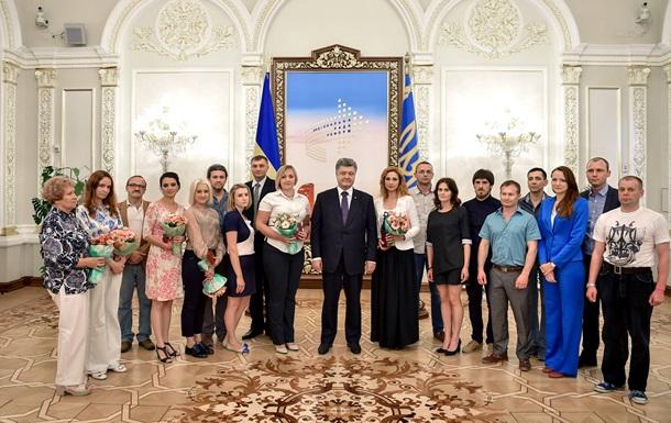 Порошенко наградил журналистов орденами За заслуги