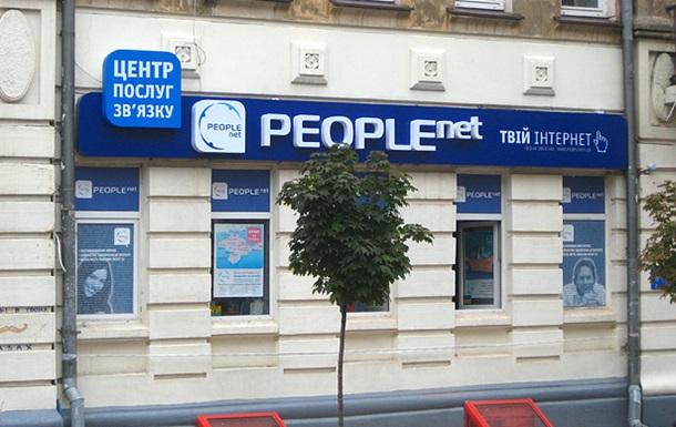 Суд возбудил дело о банкротстве PeopleNet