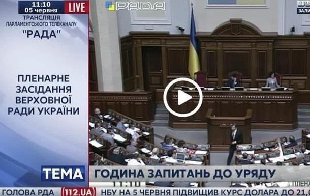 Все всё понимают. Яценюк-Тимошенко-Гройсман