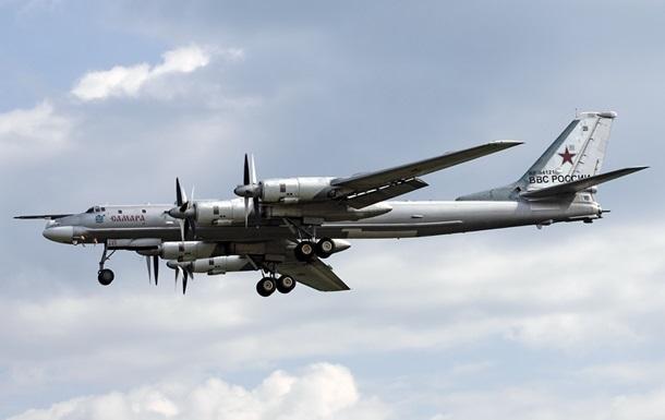 В России произошла авария с бомбардировщиком Ту-95