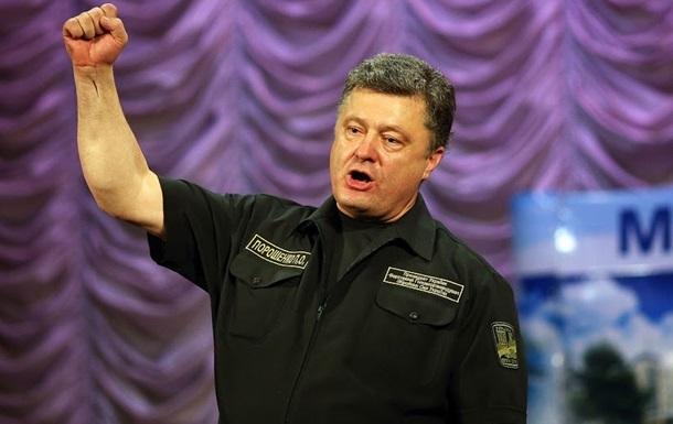 Порошенко подписал закон о правовом режиме военного положения
