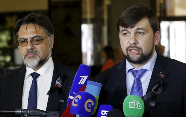 ЛДНР предложили сохранить Донбасс в составе Украины