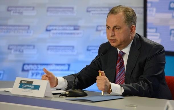 Колесников призвал начать в Украине новую индустриализацию