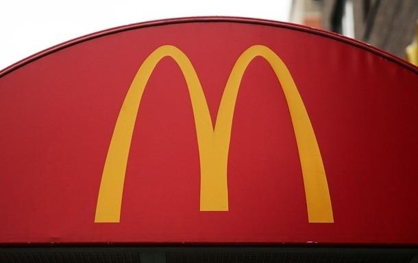 McDonald s откроет собственный университет в Москве