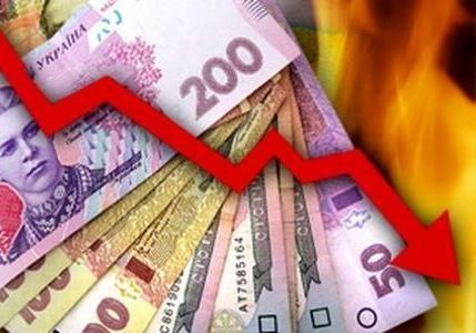 Инфляция в Украине за текущий год превысит 44%