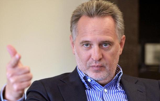 Олигарх Фирташ в очередной раз пытается надуть украинский народ