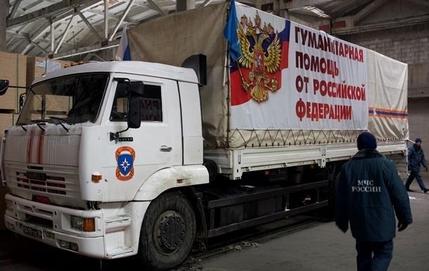 В российском гумконвое украинские пограничники нашли военные шлемы